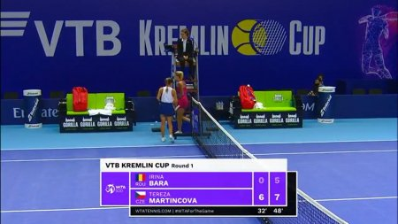 <span style='background:#EDF514'>IRINA</span> Bara, eliminata de doua ori la Moscova