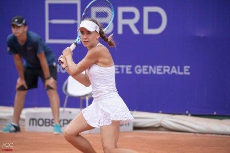<span style='background:#EDF514'>IRINA</span> Bara, eliminata in primul tur la Kremlin Cup