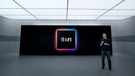 Apple lanseaza noi cipuri de calculator pe fondul crizei semiconductorilor