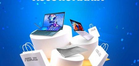 ASUS integreaza in site-ul global eShop-ul pentru utilizatorii din Romania