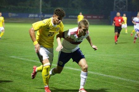 Debut ratat pentru Romania U17 in preliminariile Campionatului European desfasurate la noi acasa