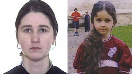 O fetita din Buhusi, disparuta de 15 ani, a fost <span style='background:#EDF514'>GASIT</span>a ingropata in curtea tatalui ei, in Targu Neamt
