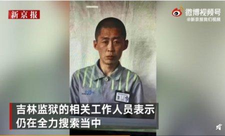 Un barbat care a fugit din Coreea de Nord a evadat si dintr-o inchisoare din China
