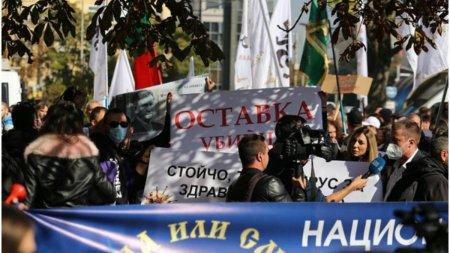 Proteste impotriva <span style='background:#EDF514'>RESTRICTI</span>ilor anti-COVID-19, in Bulgaria