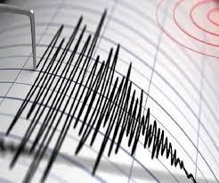 Cutremur puternic in Taiwan