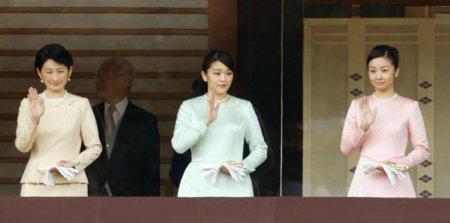 Printesa Mako a Japoniei s-a casatorit cu iubitul ei, dar si-a pierdut statutul regal. Care este motivul