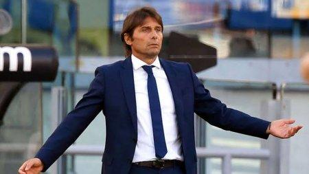 Antonio Conte, favorit sa preia Manchester United